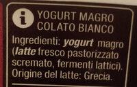 Yogurt Greco Magro - Ingredients - it
