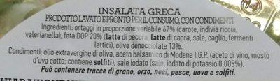 Insalata mista pronta da condire GRECA - Ingrédients - it