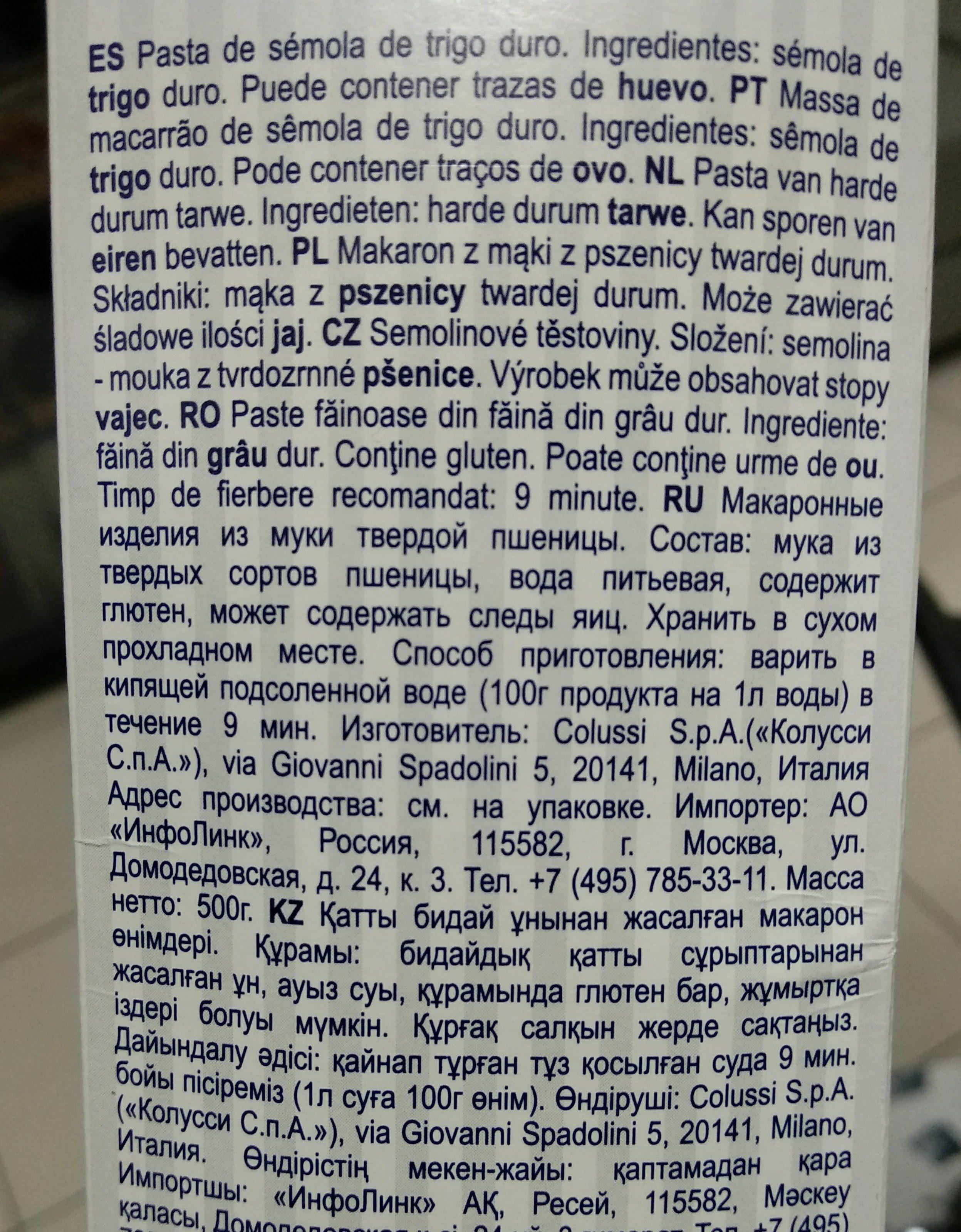 Le mezze penne rigate - Ingrédients - fr