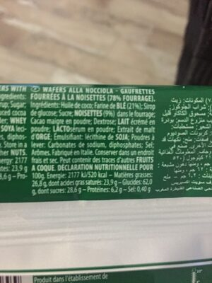 Wafers Balconi Hazelnut - Ingredients