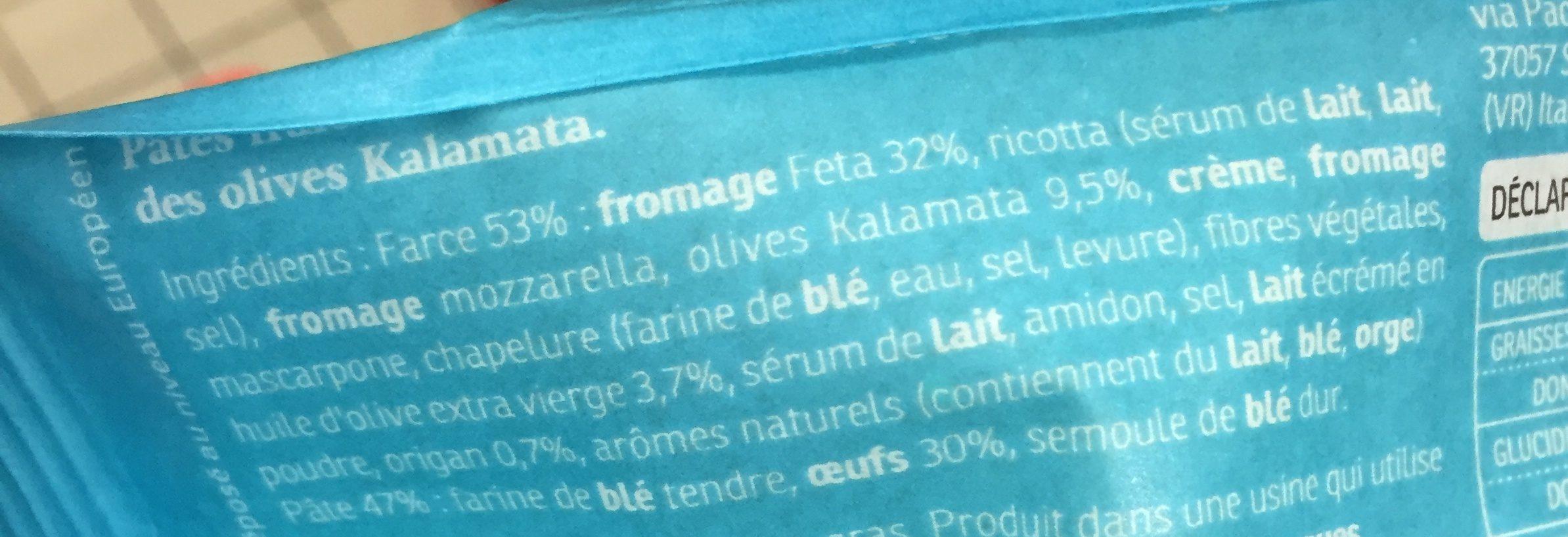 Feta et olives kalamata - Ingrédients