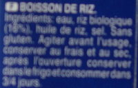 LAIT de RIZ - Ingredients
