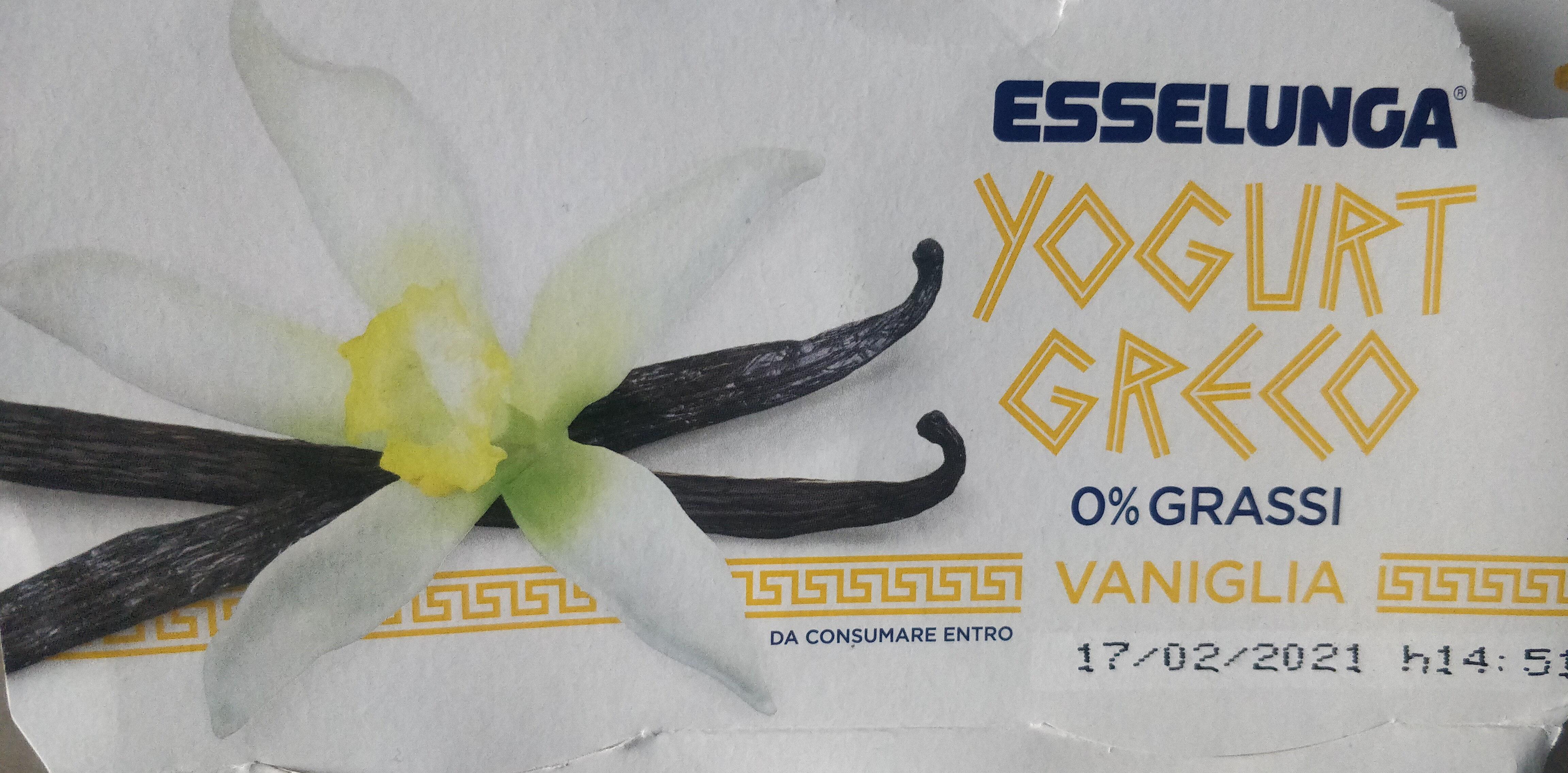 Yogurt greco Esselunga - Prodotto - it