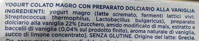 Yogurt greco Esselunga - Ingredienti - it