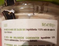 Purée de noix de cajou bio - Ingrédients - fr