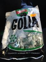 Golia - Produit - fr