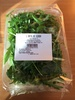Rucola - Product