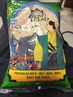 Riz japonais - Ingredients - fr
