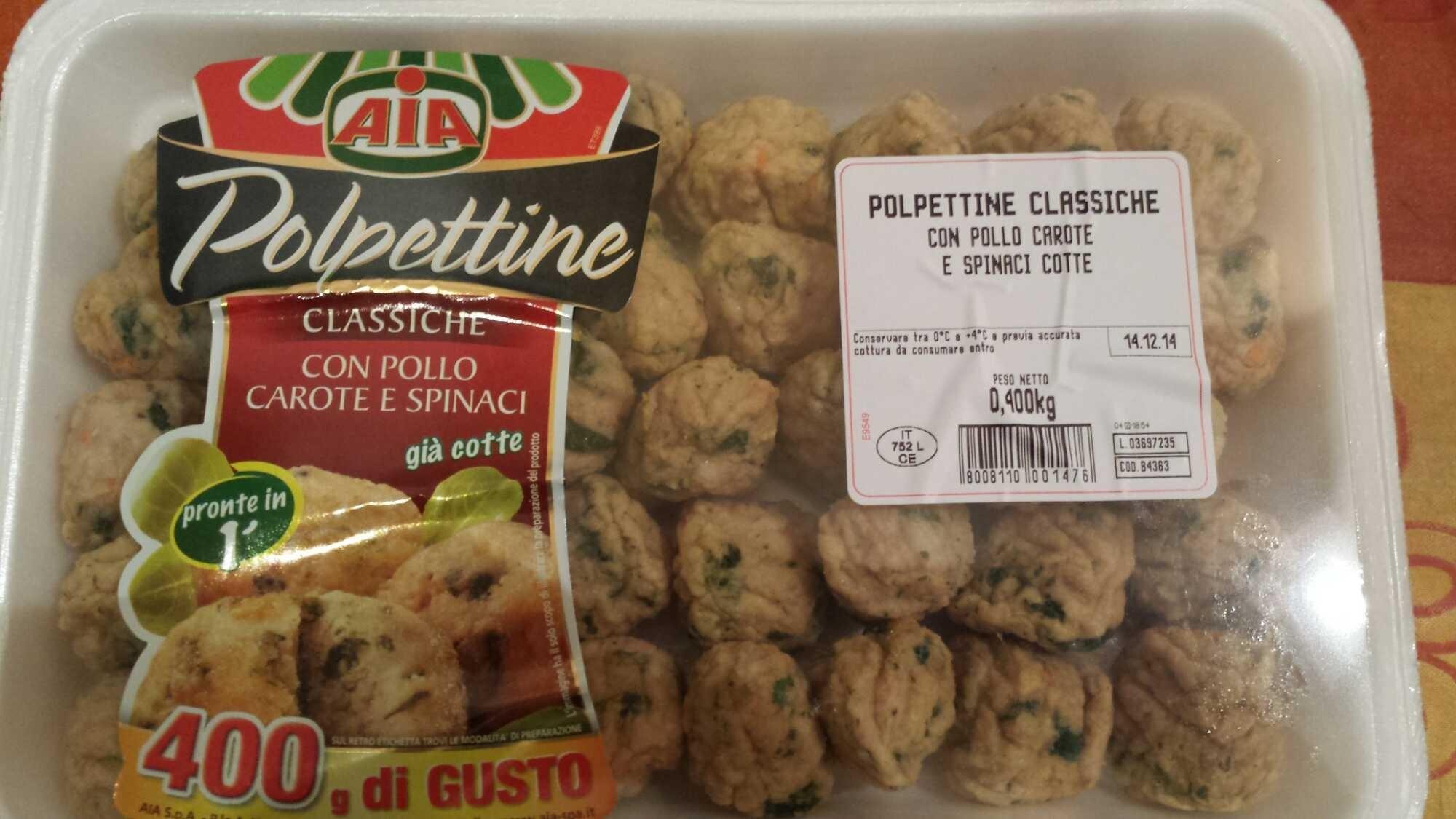Polpettine - Product - it