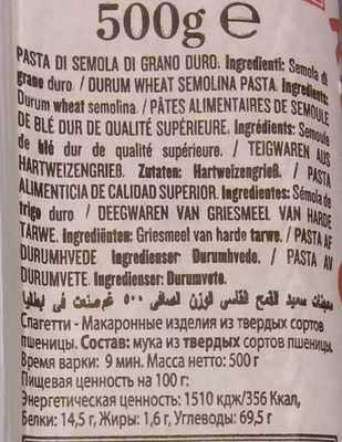 Spaghetti Nº3 - Ingredients