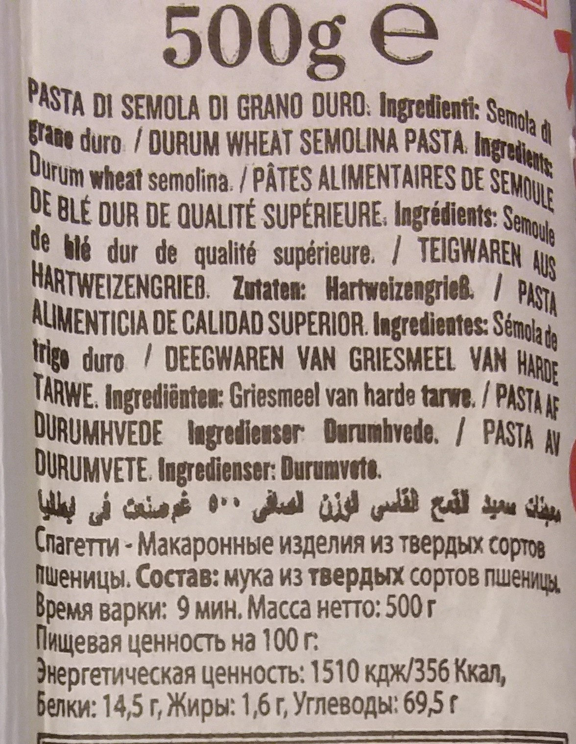 Spaghetti No 3 - Ingredientes