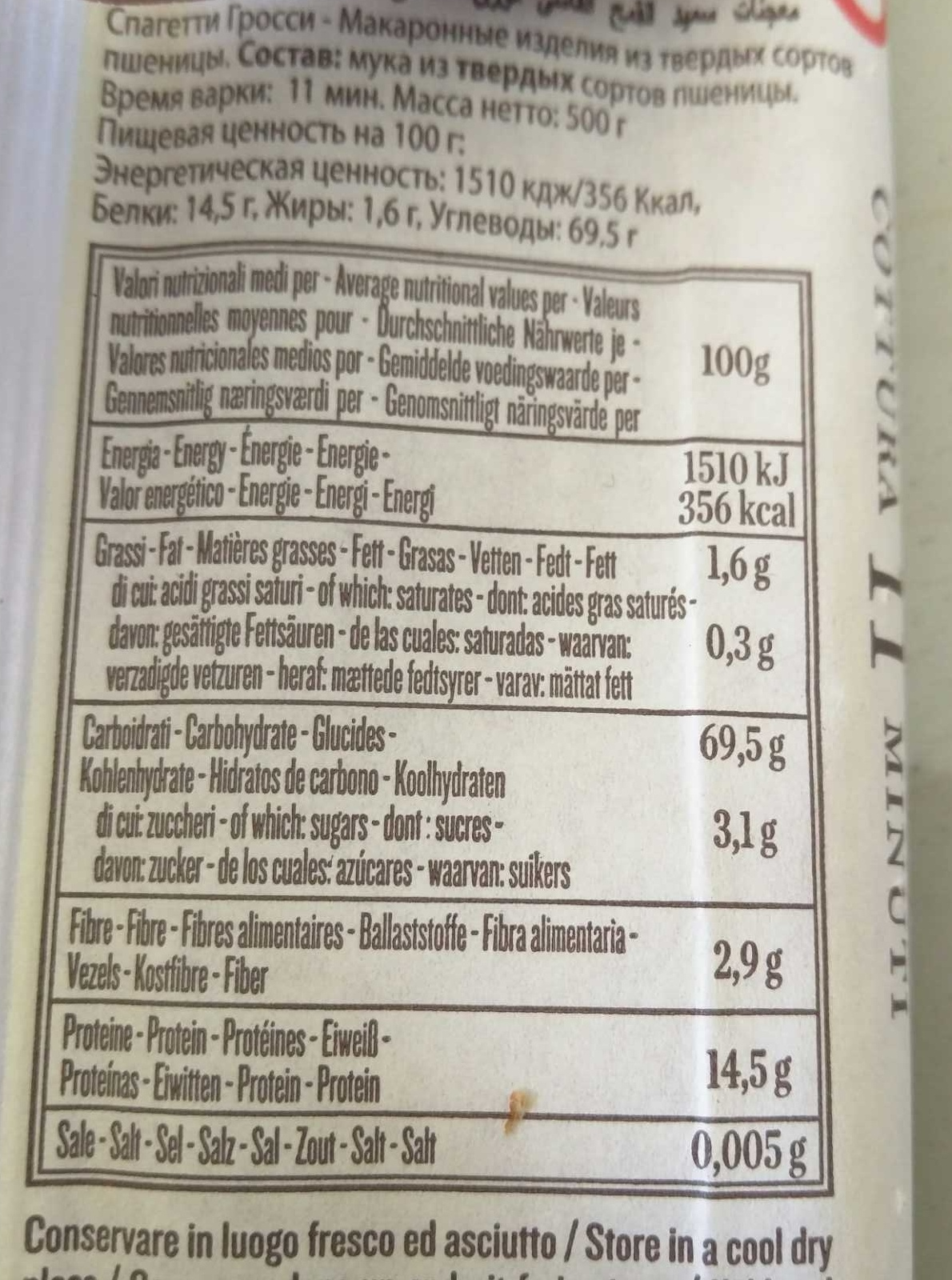 Spaghetti Grossi N°5 - Nutrition facts