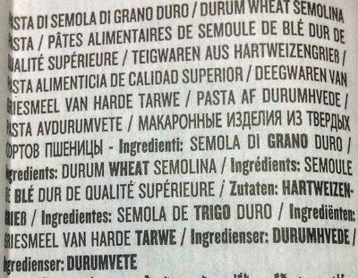 Bucatini N°6 - Rummo - 500 g - Ingredients