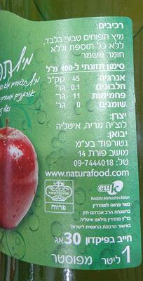 מיץ תפוחים אורגני 100% טבעי - Ingrédients - he