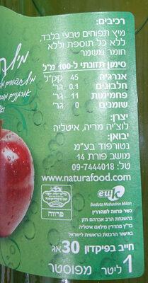 מיץ תפוחים אורגני 100% טבעי - Informations nutritionnelles - he