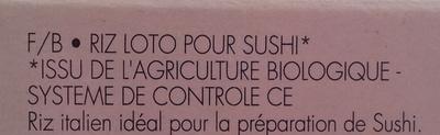 Sushi Rice - Riz pour sushi - Ingrédients - fr