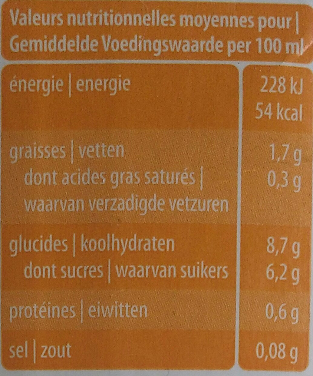 Boisson avoine naturel - Ingrédients - fr