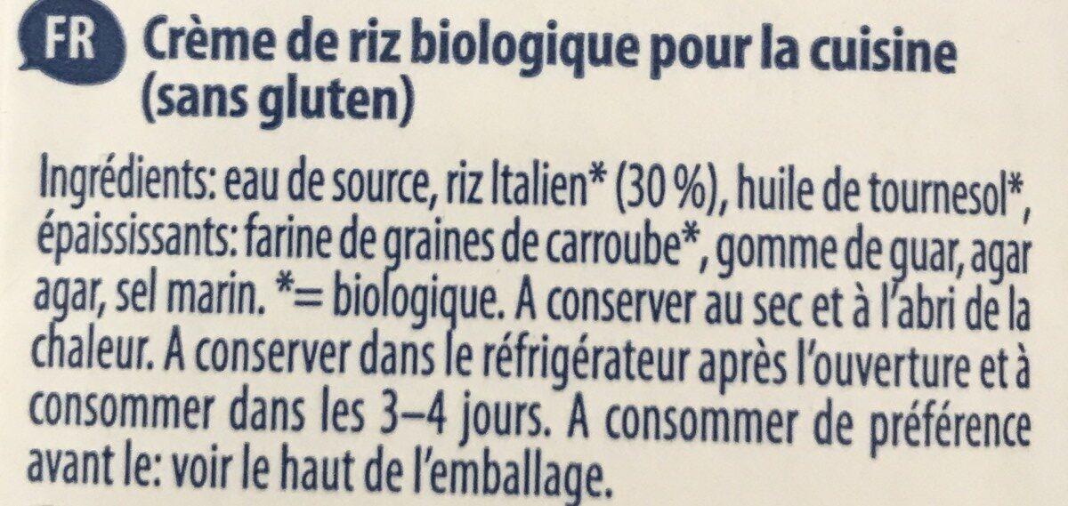 Rice Cuisine (crème de riz) - Ingrédients - fr