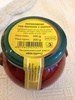 Poivrons farcis câpres et anchois - Produit