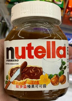 Nutella - 产品 - zh