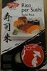 寿司米 - Product
