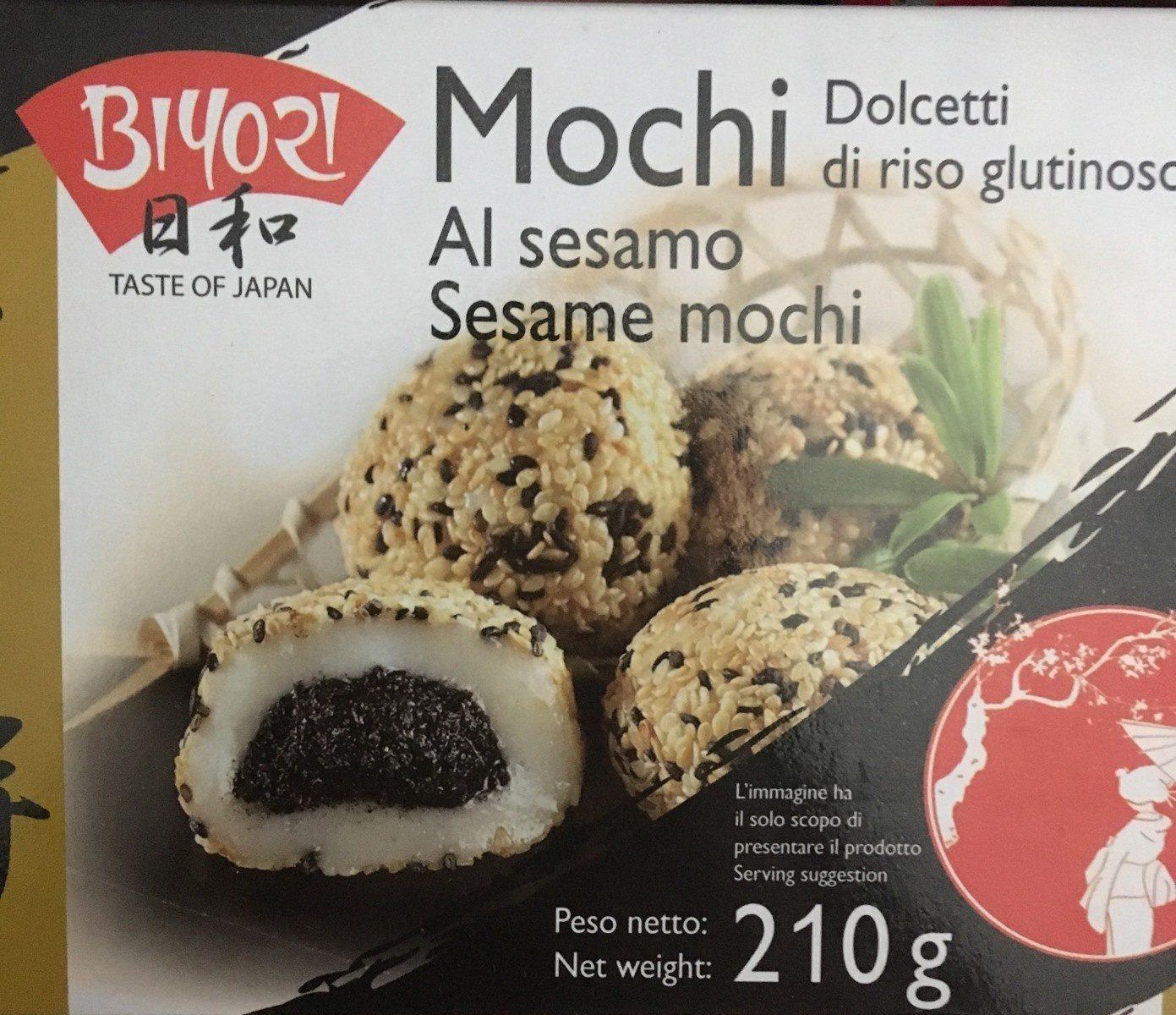 Sesame Mochi - Produit - fr