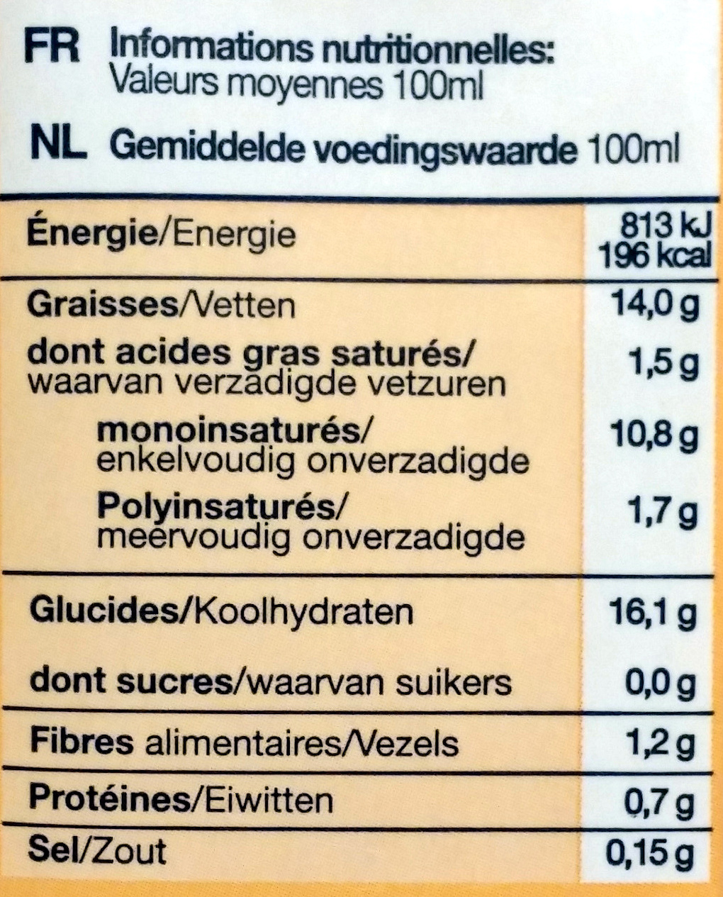 Crème de Riz Cuisine 20cl  AB5020 ISOLA BIO