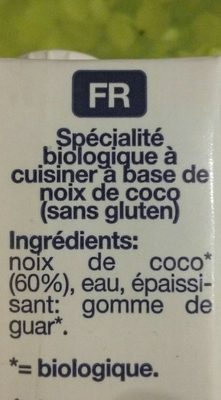 Cuisine coco - Ingrédients