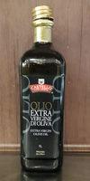 Extra Virgin Olive Oil - Produit