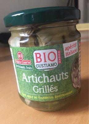 Artichauts grillés - Product