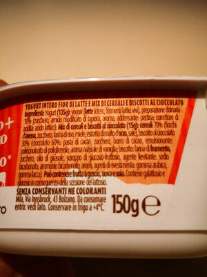 Yogurt Fior di latte e Cereali con biscotti al cioccolato - Gusto + Gusto - Ingredients