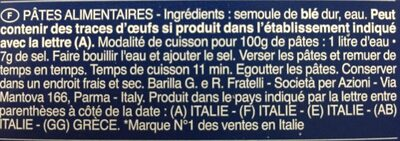 Rigatoni 500g imu eu - Ingredients - fr