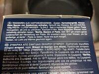 Pâtes Fettuccine - Ingredienti - fr
