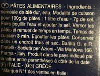 Lot pâte Coquillette cuisson3min x3 - Ingrédients - fr