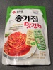 Cut cabbage kimchi - Product