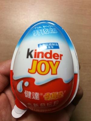 Kinder Joy Egg - Product