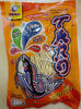 ปลาเส้นทาโร่ - Product