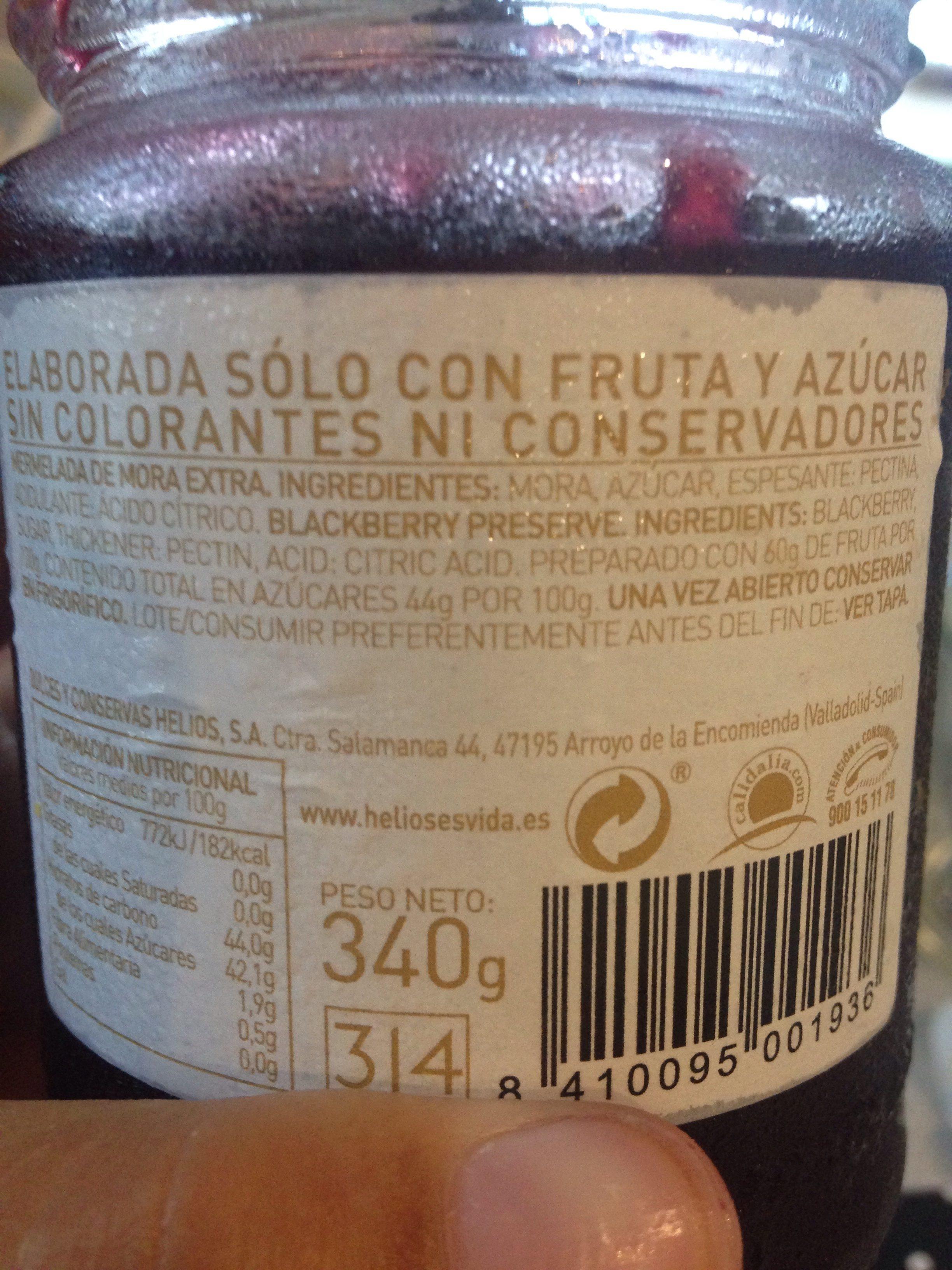 Helios Blackberry Jam - Ingredients