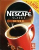 Café soluble Classic - Producto