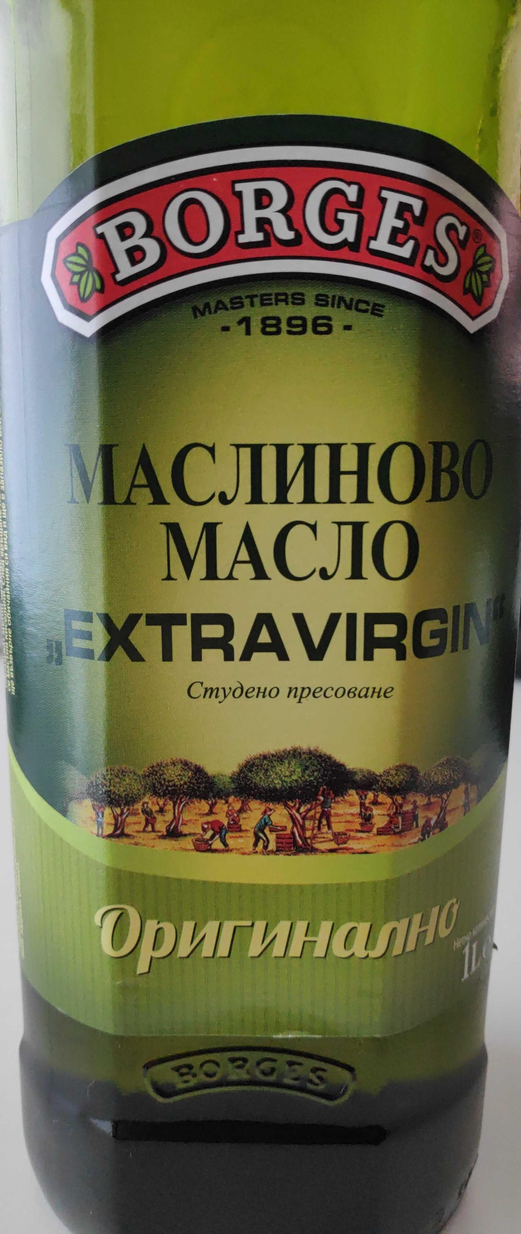 Olive oil - Produit
