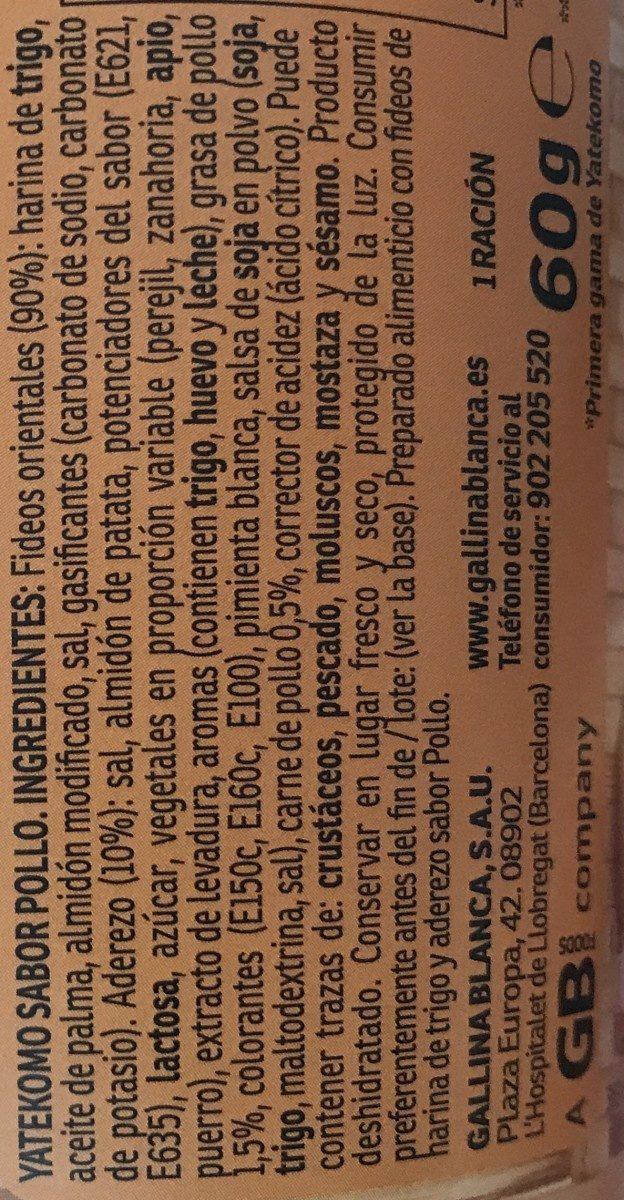 Yatekomo fideos orientales instantáneos sabor pollo listos en 3 minutos vaso 60 g - Ingredientes