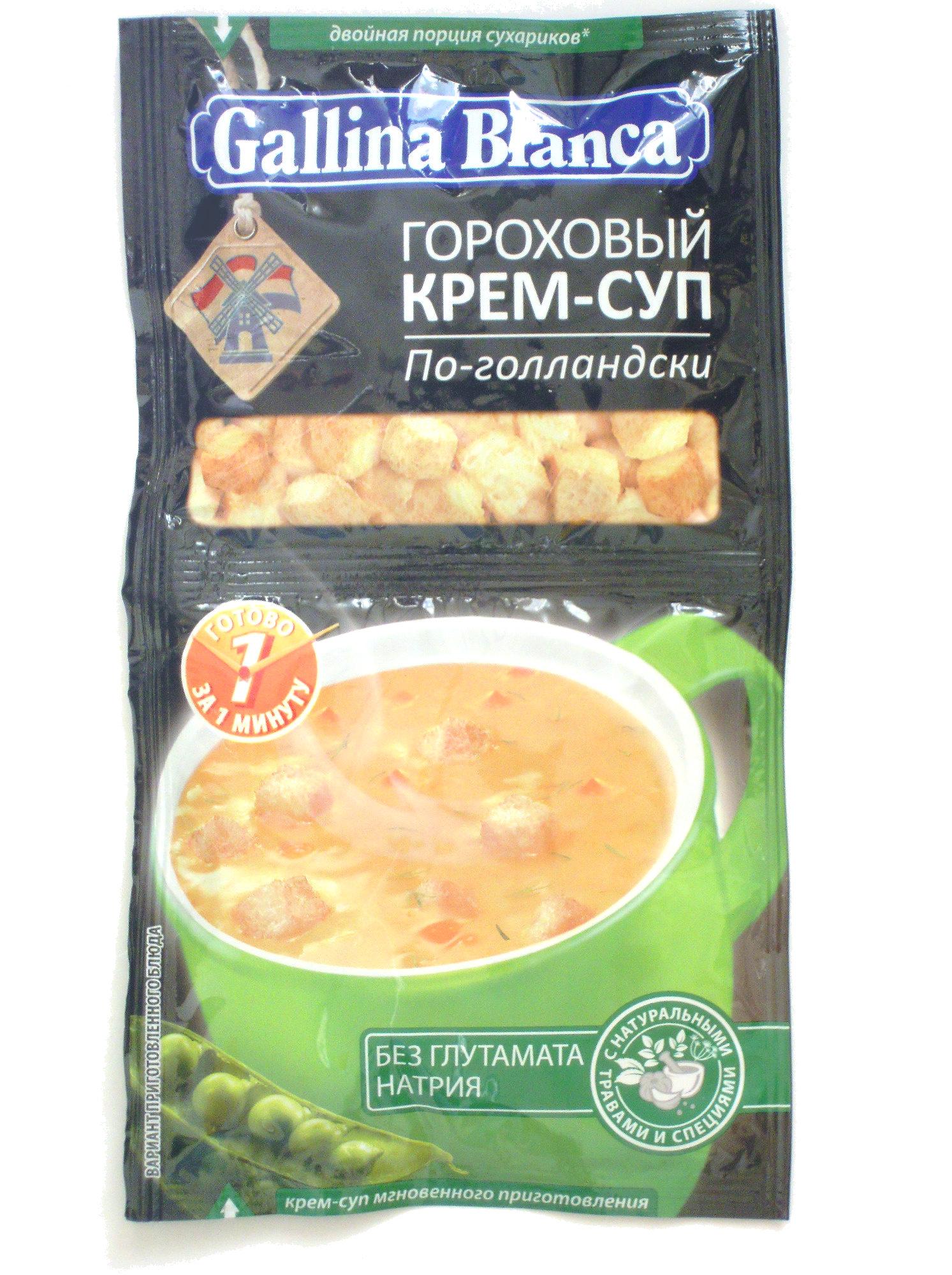 Гороховый крем-суп «По-голландски» - Product