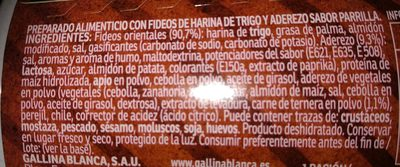 Yatekomo fideos orientales instantáneos parrilla vaso 80 g - Inhaltsstoffe - fr