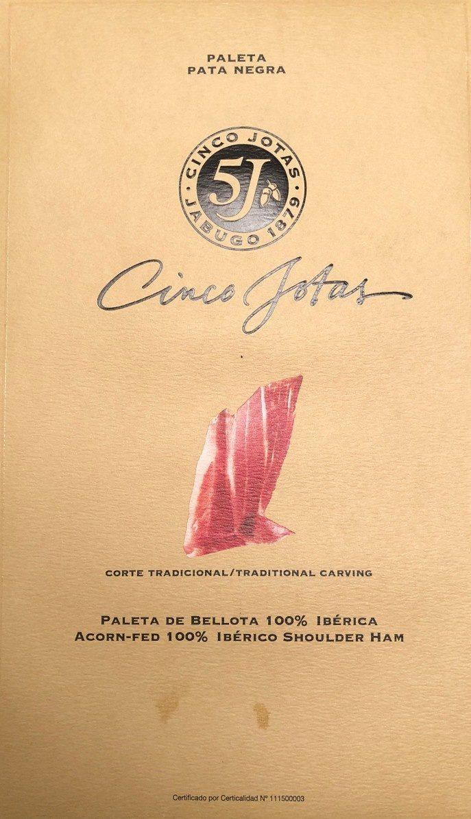 Paleta De Bellota Loncheado Iberico 70 GRS - Product - fr
