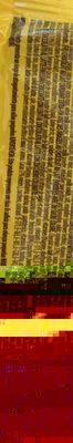 Lacasitos crujiente - Ingrédients