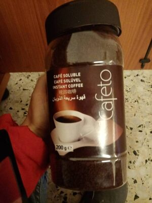 Cafeto - Product
