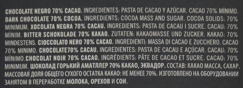 70% cacao origen Ecuador - Ingredientes