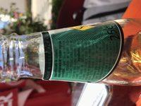 Schweppes Ginger Ale - Ingrédients - fr
