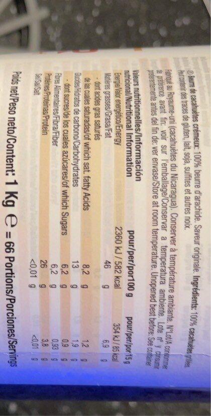 Crema de cacahuete suave natural baja azúcar - Información nutricional - es