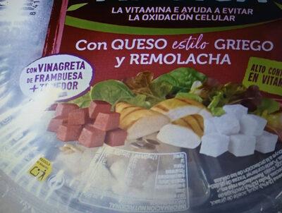Antiox ensalada - Ingredientes